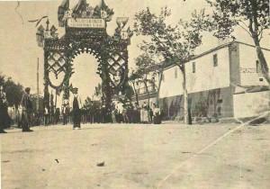 parador del carmen. arco en honor de alfonso XIII en 1905