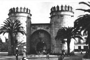 Puerta de Palmas, Badajoz.