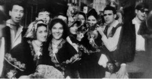 Felipe Oliva, Fernando Mateos, Concepción Ciborro, Vicenta Pulido, Leocadio Belnáldez, José Romero... 1966